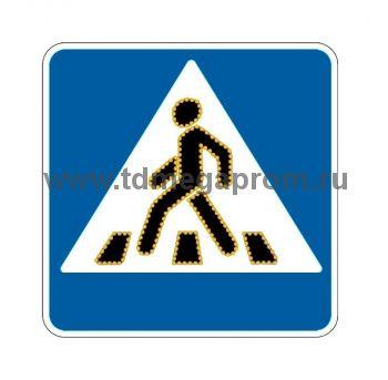 """Светодиодный дорожный знак 5.19 """"Пешеходный переход"""" мигающий  (арт.78-3529)"""