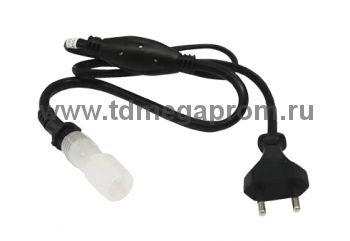 Шнур силовой с вилкой для LED-XD-3W (круглого трехпроводного дюралайта чейзинга)  (арт.30-2689)
