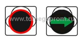 Дополнительная секция  стрелка/красный круг 200мм  (арт.78)