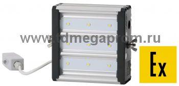 Взрывозащищенный светодиодный светильник LED-УСС-9 (арт.521)
