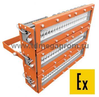 Взрывозащищенный светодиодный светильник СДУ-165Ex-R320  (арт.503)