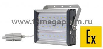 Взрывозащищенный светодиодный светильник LED-УСС-24 (арт.521)