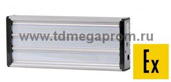Взрывозащищенный светодиодный светильник LED-УСС-65 (арт.521)