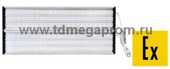 Взрывозащищенный светодиодный светильник LED-УСС-260 (арт.521)