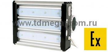 Взрывозащищенный светодиодный светильник LED-УСС-МАГИСТРАЛЬ (арт.521)