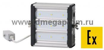 Взрывозащищенный светодиодный светильник LED-УСС-9 (DC12-55/AC10-38) (арт.521)