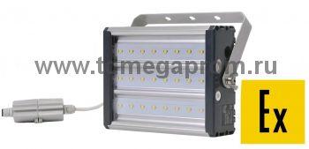 Взрывозащищенный светодиодный светильник LED-УСС-24 (DC20-55/AC20-38) (арт.521)