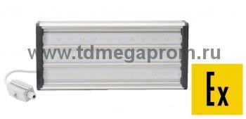 Взрывозащищенный светодиодный светильник LED-УСС-36 (DC20-55/AC20-38) (арт.521)
