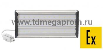 Взрывозащищенный светодиодный светильник LED-УСС-48 (DC20-55/AC20-38) (арт.521)