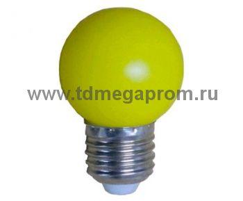 Лампа светодиодная для Белт-Лайт LED-BL-E27-D40-3W-Y  (арт.30)