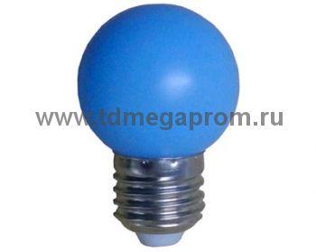 Лампа светодиодная для Белт-Лайт LED-BL-E27-D40-3W-B (арт.30)
