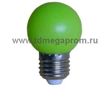 Лампа светодиодная для Белт-ЛайтLED-BL-E27-D40-3W-G  (арт.30)