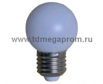 Лампа светодиодная для Белт-ЛайтLED-BL-E27-D40-3W-W  (арт.30)