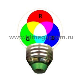 Лампа светодиодная для Белт-ЛайтLED-BL-E27-D45-1W-RGB (арт.31)