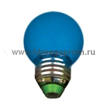 Лампа светодиодная для Белт-ЛайтLED-BL-E27-D45-1W-B (арт.30/31)