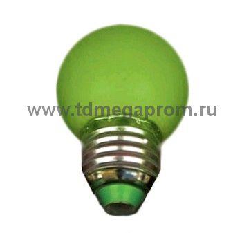 Лампа светодиодная для Белт-ЛайтLED-BL-E27-D45-1W-G (арт.30/31)