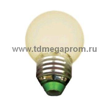 Лампа светодиодная для Белт-ЛайтLED-BL-E27-D45-1W-WW (арт.30/31)