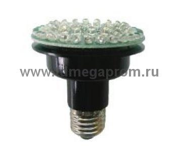 Светодиодная лампа 3-А-К (10кд)  (арт.23-402)