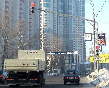 Дорожные транспортные и пешеходные светофоры