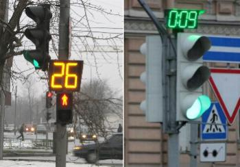 Табло обратного отсчета времени сигнала светофора
