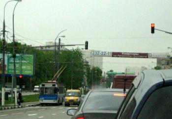 Для обеспечения безопасности дорожного