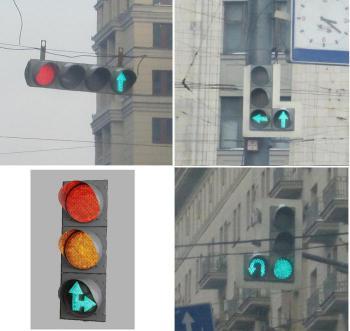 Изготовление под заказ светофоров