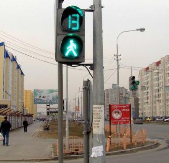 Производятся также светофоры транспортные