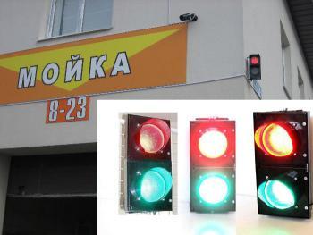 Двухсекционные светофоры Т.8 применяются