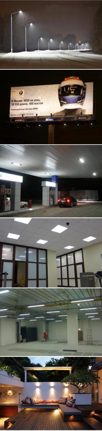 Энергосберегающее светодиодное освещение