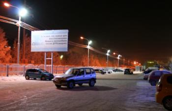 Уличное светодиодное освещение автостоянки