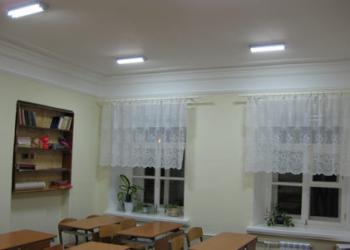 Светодиодное освещение школьных классов