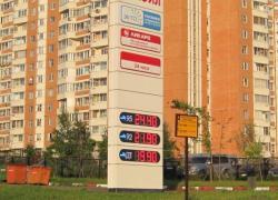 В табло индикации топлива