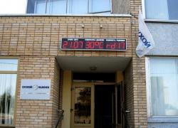 Поочередная индикация Время/Дата-Температура/Давление-Влажность/Радиация на