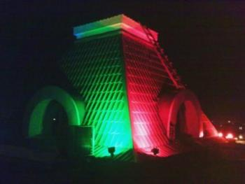 Подсветка крыши с использованием