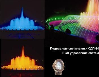 Использование направленных подводных светодиодных