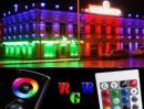 Контроллеры для RGB прожекторов