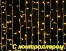 Плей-лайт светодиодный с контроллером  LED-SKC-2M/3M-220V-Y-C