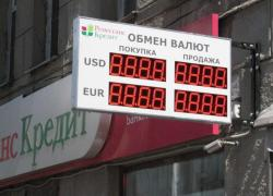 Монтаж табло валют у