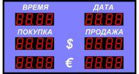 Табло курсов валютР-58-2-Д