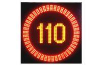 """Управляемый светодиодный дорожный знак """"Ограничение максимальной скорости"""""""