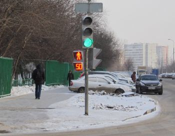 Пешеходный светодиодный светофор: типа