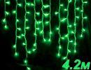 Бахрома светодиодная  LED-SKI-4.2M/0.8-220V-G