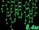 Бахрома светодиодная  LED-SKI-8.4M/0.8-220V-G