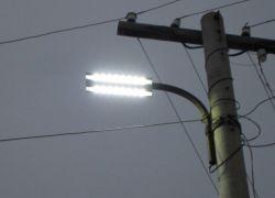 Консольный светодиодный светильник Азимут-80
