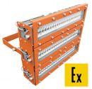Взрывозащищенный светодиодный светильник СДУ-165Ex-R320