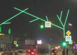 Сигнальная неоновая подсветка консолей